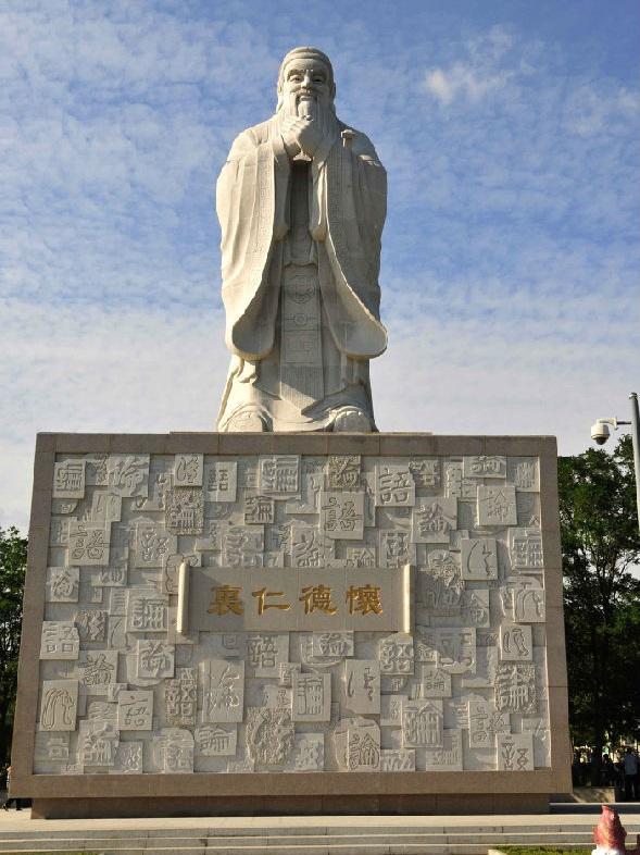石雕孔子像 1