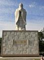 石雕孔子像