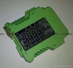 模拟量信号隔离变送器