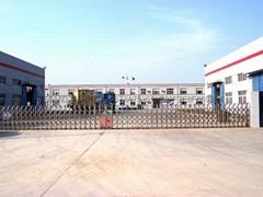 上海昆台机电科技有限公司