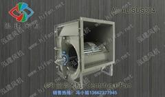 工廠出售優質CFD空調風機