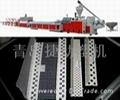 PVC護角條生產線