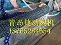 硬式透水管設備
