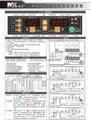 蒸饭柜时间温控器-防水 4