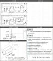 保溫台溫控器防水T101 4