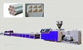 PVC、PE塑料多孔管材生