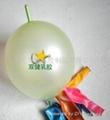 尾巴玩具气球 3
