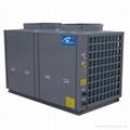 高温热泵 1