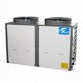 空气源热泵热水器 2