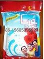 bulk laundry detergent powder