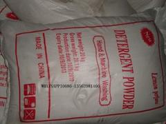 外貿出口洗衣粉