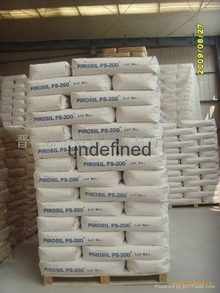 食品级抗结剂二氧化硅 1
