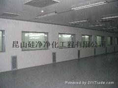 上海无尘室改造净化工程30万级净化工程
