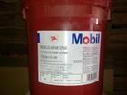 美孚工業齒輪油