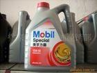 美孚食品級液壓油
