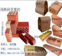 燒結磚燒結磚價格
