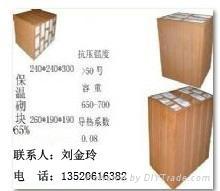 北京燒結磚 4