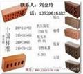 北京燒結磚 5