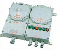 BXQ98 系列防爆動力配電箱