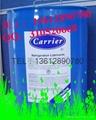 PP23BZ110005开利104冷冻油开利螺杆机专用油 1