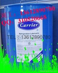 PP23BZ110005開利104冷凍油開利螺杆機專用油