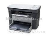 惠普M1005复印打印一体机