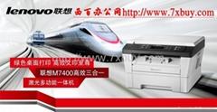 联想打印复印一体机M7400