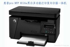 惠普HP黑白激光3合1打印复印