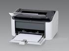 长沙佳能打印机专卖 1
