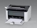 长沙佳能打印机专卖