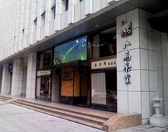 武漢茶樓手機信號放大器