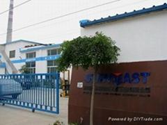 济南赛思特流体系统设备有限公司