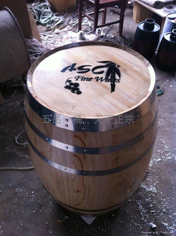 展示木酒桶 1