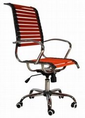 Multifunctional Ergonomic Bungee Office Chair