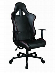 China workwell ergonomic racing office chair