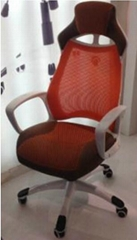 new style gaming bucket mesh racing office chair