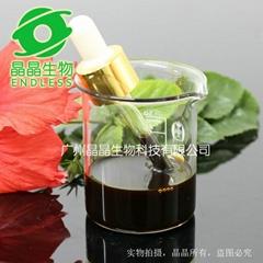 蒸餾工藝姜精油