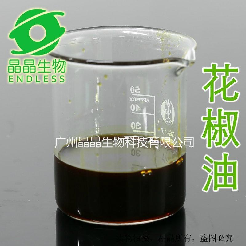 花椒油树脂 1
