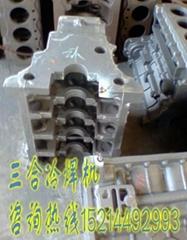 鑄鐵制品無溫度焊接冷焊機