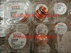 美國海寶HPR260XD等離子噴嘴220439