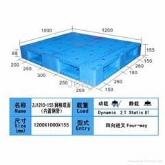 深圳塑料托盤