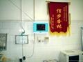 病床无线呼叫系统 3
