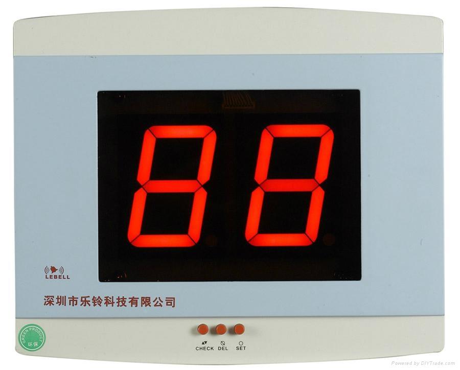 医疗无线呼叫器 3