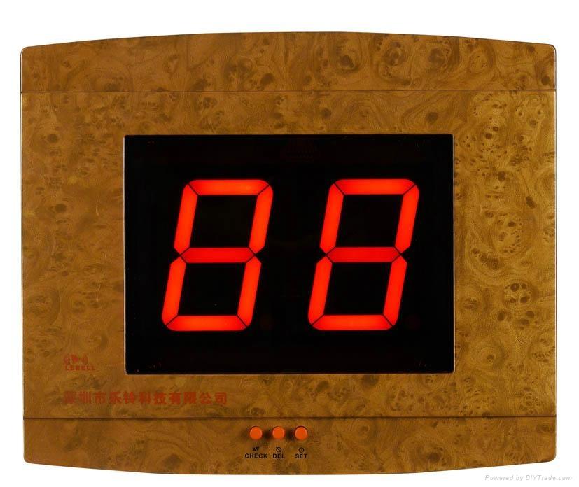 养老院无线呼叫系统 1