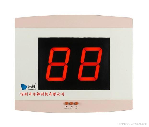 养老院无线呼叫系统 3