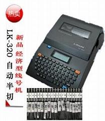 武漢中英文線號機LK-320可打印標籤紙