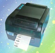 武汉LK-630 珠宝标签机包装标签打印机