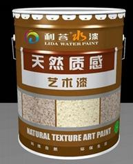 外墙真石漆价格优质真石漆厂家环保油漆涂料天然真石漆