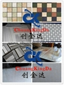 Single Shaft Full Automatic Marble Stone Ceramic Tile Mosaic Cutting Machine 3