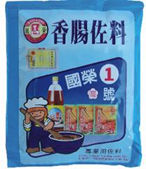 國榮香腸佐料